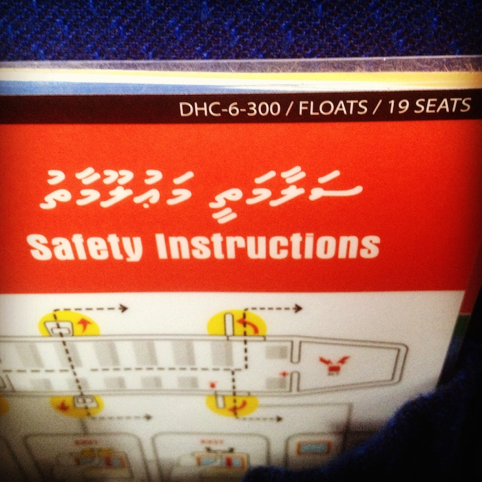 Dhivehi Safety Card