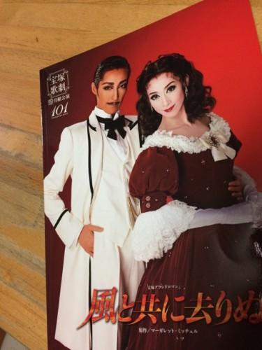 2015月組風共@中日劇場