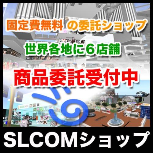slcom_kanban_6