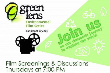 Green Lens Film Series
