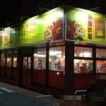 b8c5b72257b46923b88b1d9d4baf7e54 - 満腹食堂(埼玉県本庄市)【大食い】和製台湾料理の麻婆豆腐が安くて旨くて多かった