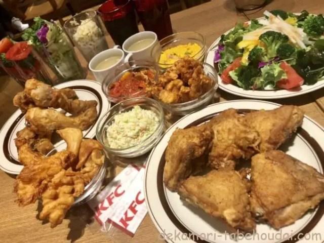 KFCららぽーと名古屋みなとアルクス店食べ放題ビュッフェ盛り付け別角度
