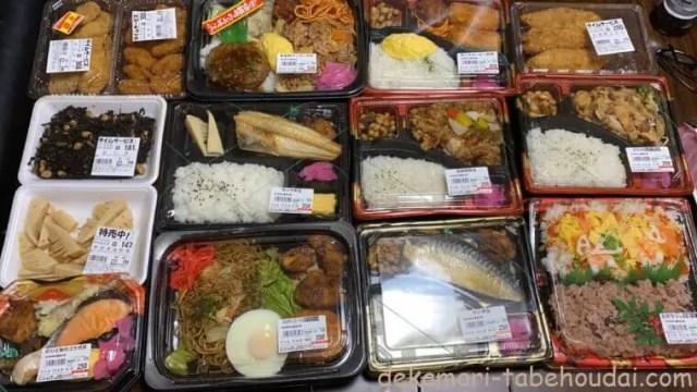 スーパーマルサン超激安デカ盛り弁当埼玉地方スーパー大食い