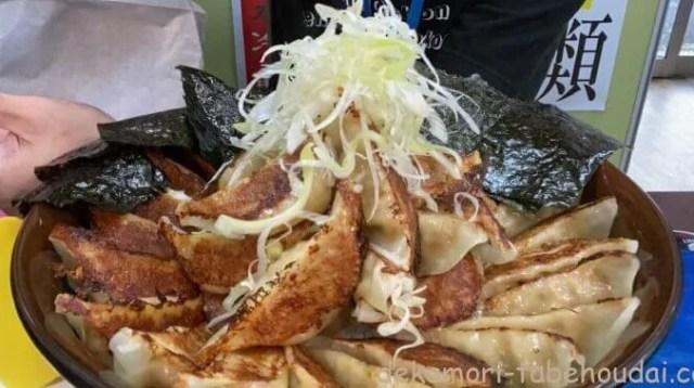 メガネスーパーねぎ餃子丼大食いチャレンジ着丼