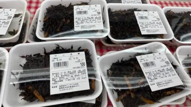 群馬に4店舗スーパーアイザワ超激安惣菜ひじき陳列