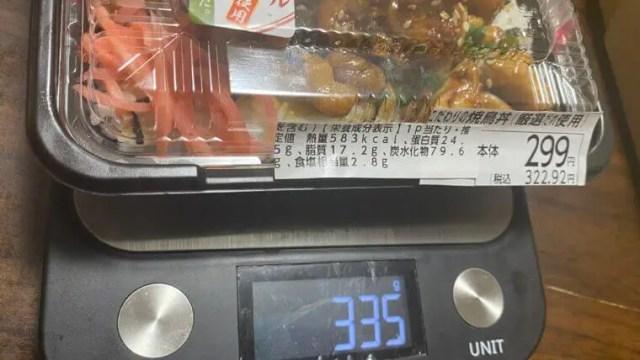 こだわりの焼鳥丼計量