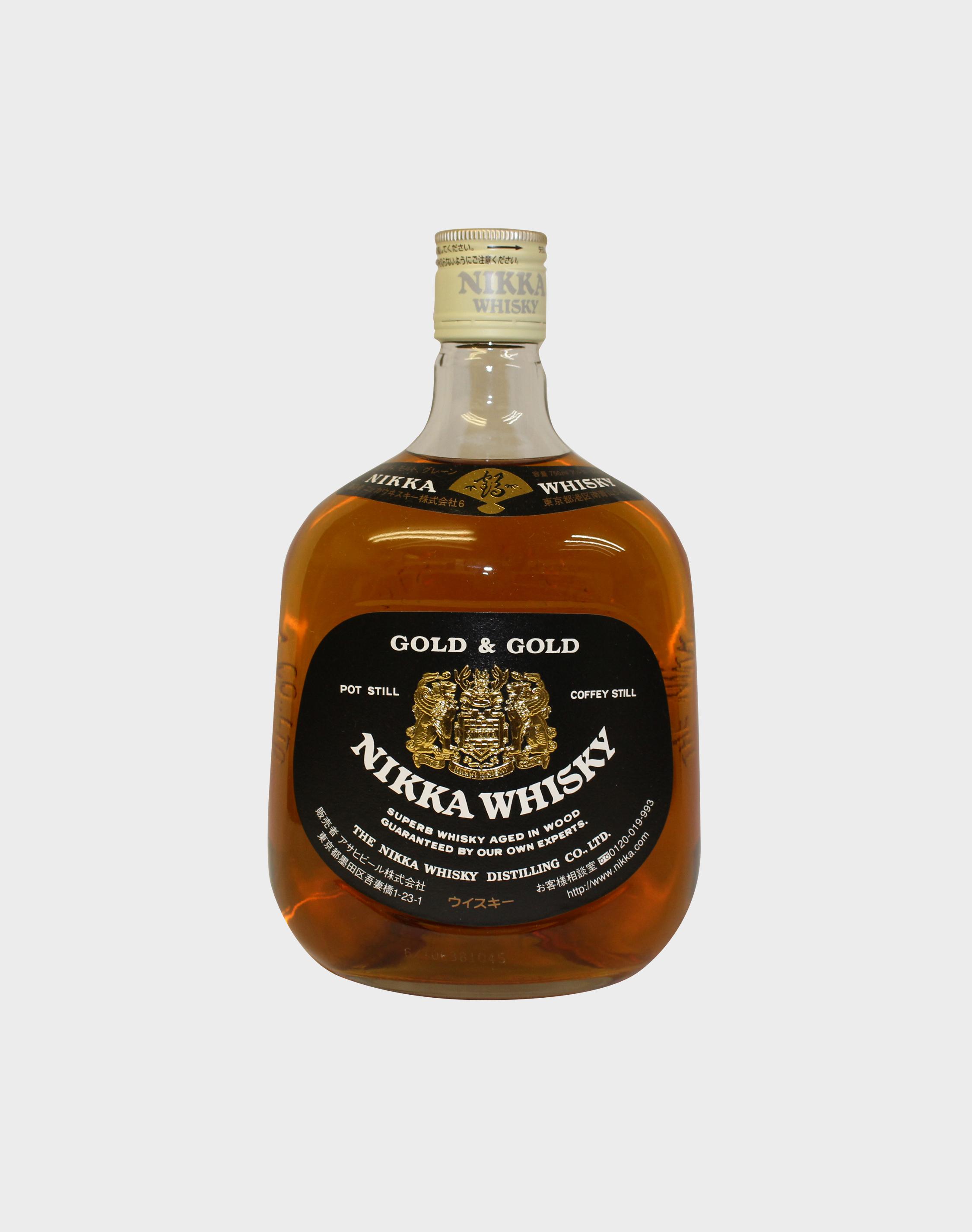 Nikka Gold & Gold Whisky - No Box   Buy Japanese Whisky   dekantā