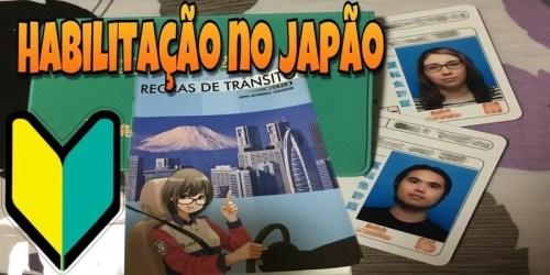 Duvidas:Como obter carteira de habilitação no Japão