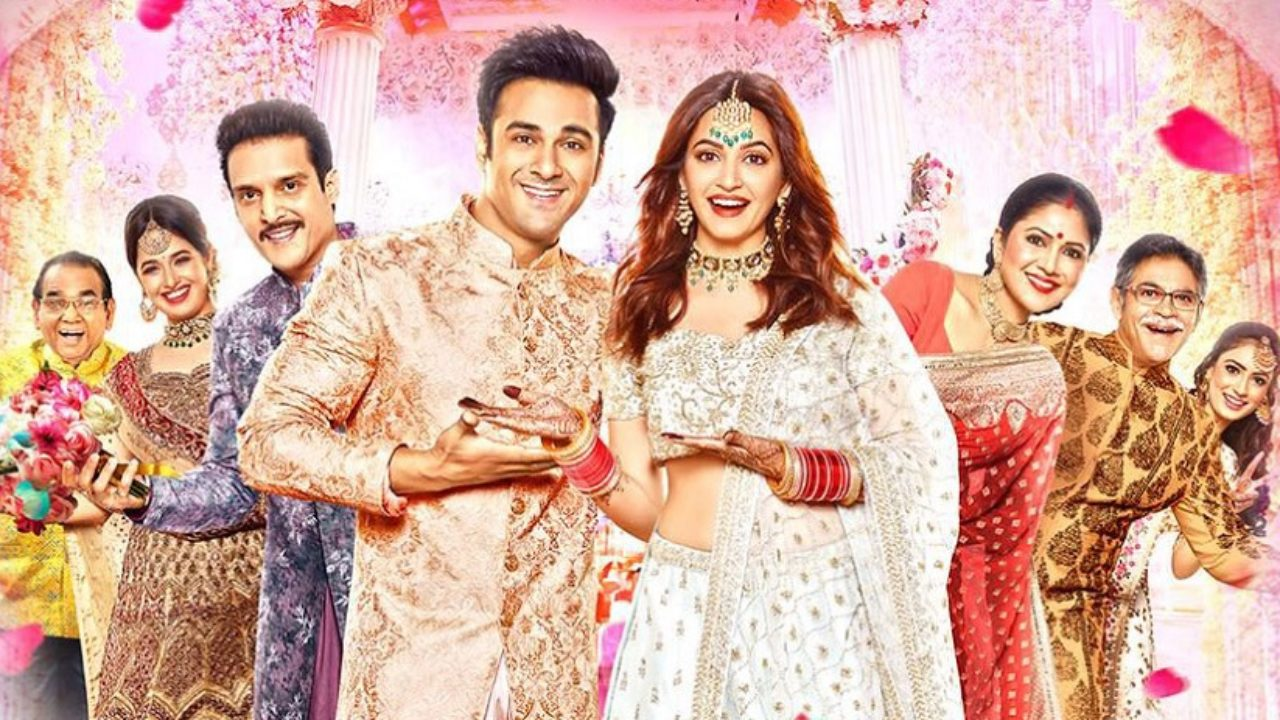 Veere Di Wedding Box Office.1 Day Collection Of Veere Di Wedding