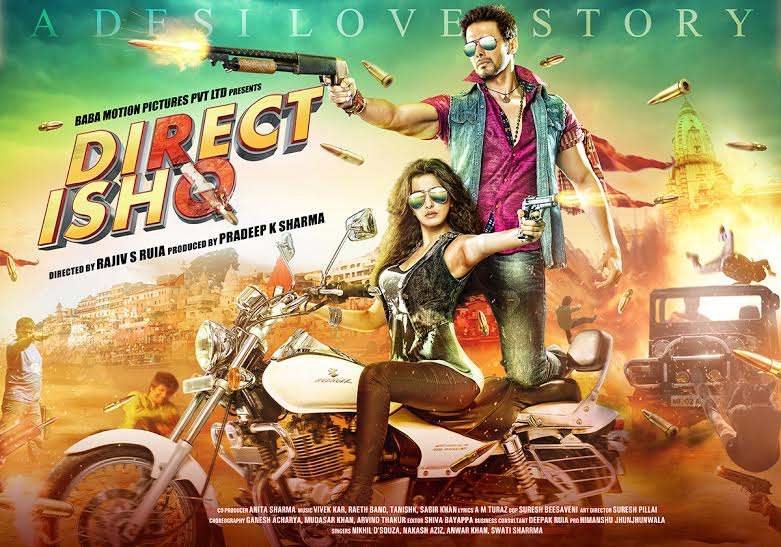 Adhyan Suman & Sara Loren's Upcoming Film Ishq Click Motion Poster Released