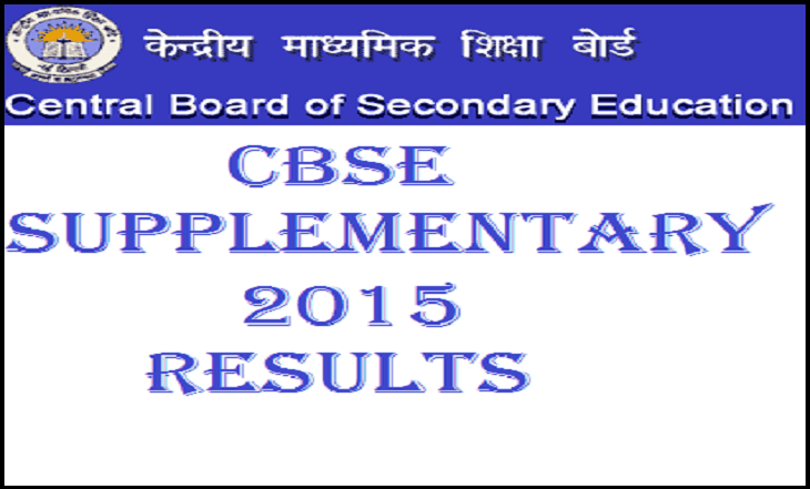 Check CBSE 10th Class Compartment Supplementary Improvement IOP Exam Result 2015 Date Time cbseresults.nic.in
