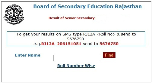RBSE! Rajasthan 12th Board Exam Result 2020 XII Class result rajresults.nic.in