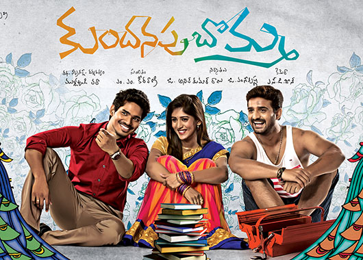 Kundanapu Bomma Movie Review & Rating