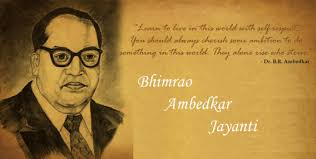 Happy Dr. B.R Ambedkar Jayanti 2020 Quotes Wishes Messages Whatsapp Status Dp Images