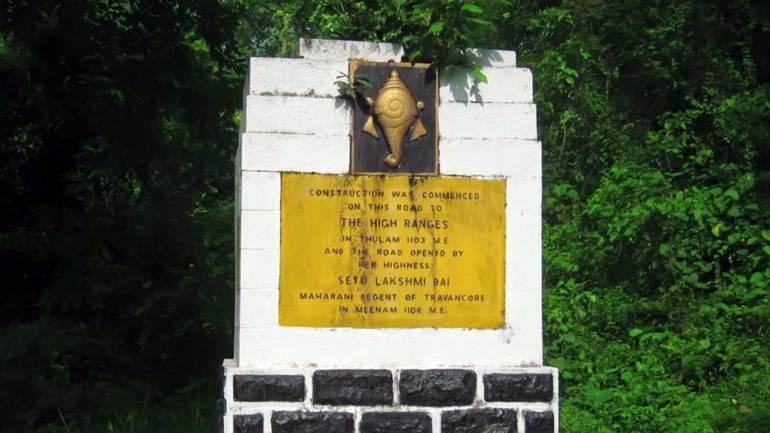 Ranikkallu - Queen's-Rock - Neriamangalam-Bridge-Gateway-to-Highranges