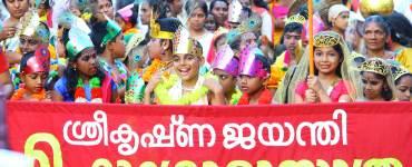 Janmashtami-Celebrations-Shobha-Yatra-Peacock-fether-Crown
