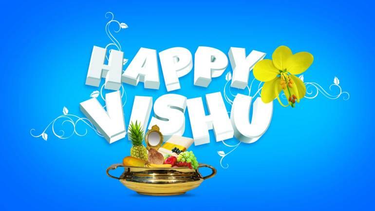 Free-Vishu-Greeting-Cards-Free-Vishu-eCards-3D-Blue-Kerala-Festival-Photos-De-Kochi