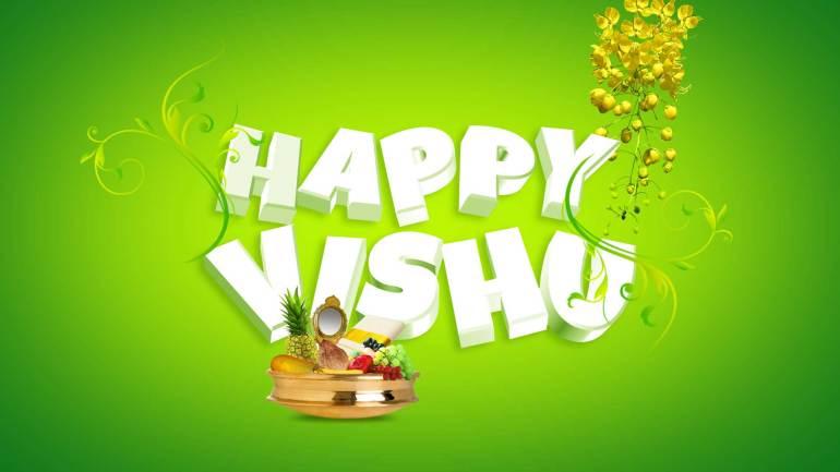 Free-Vishu-Greeting-Cards-Free-Vishu-eCards-3D-Green-Kerala-Festival-Photos-De-Kochi