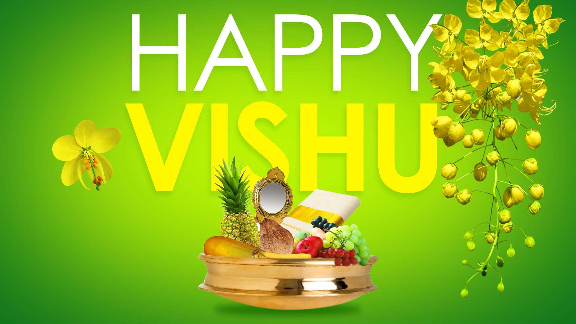 Vishu Greeting Card Vishu Greetings Vishu Festival Vishu Celebration