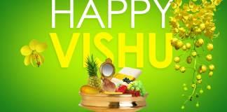 Free-Vishu-Greeting-Cards-HD-Free-Vishu-eCards-Kerala-Festival-Photos-De-Kochi