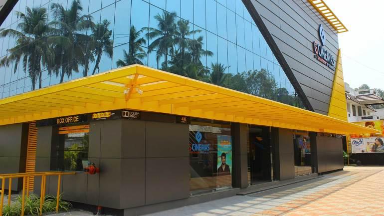 G-Cinemas-Kothamangalam-Ticket-Online
