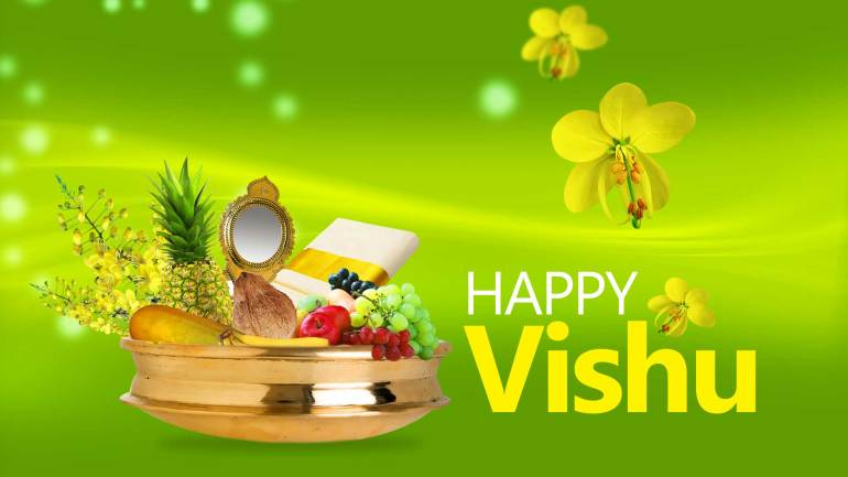 Vishu-Greetings-Vishu-Card-Vishu-Greetings-Card-Happy-Vishu