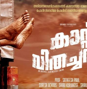 Kattu Vithachavar Malayalam Movie Poster-Kattu Vithachavar