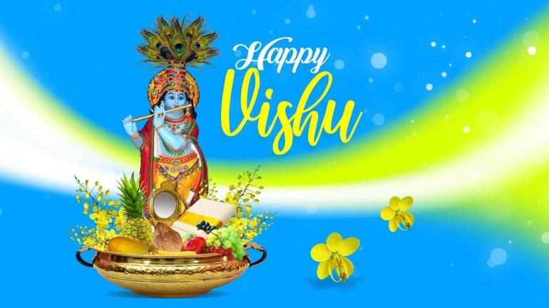 Vishu Greeting Card, Happy Vishu, Vishu Asamsakal, Vishu HD Image, Vishu Message, Vishu Malayalam Card, Vishukkani, Guruvayurappan