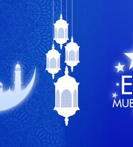Eid Mubarak Greeting Cards, Eid Meaning, Eid Mubarak, Eid Mubarak Wishes, Eid Mubarak Greetings, Eid Mubarak Images, Eid Mubarak Images HD, Eid Mubarak Photo Gallery, Eid Mubarak Wallpaper, Eid Mubarak Video, Eid Mubarak Cards, Eid Mubarak Background, Eid Mubarak Message, Eid Mubarak Design, Eid Mubarak Whatsapp Video, Eid Al Adha, Eid Al Fitr
