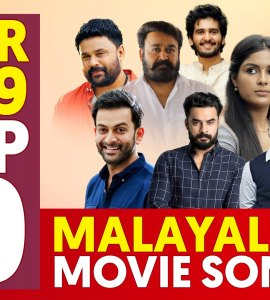 Best Malayalam Songs 2019, Top 10 Malayalam Movie Songs 2019, Top 15 Malayalam Movie Songs 2019, Popular Malayalam Movie Songs 2019, Best 10 Malayalam Movie Songs 2019
