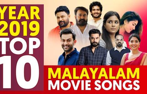 Best Malayalam Songs 2019, Top 10 Malayalam Movie Songs 2019, Top 15 Malayalam Movie Songs 2019, Popular Malayalam Movie Songs 2019, Best 10 Malayalam Movie Songs 2019