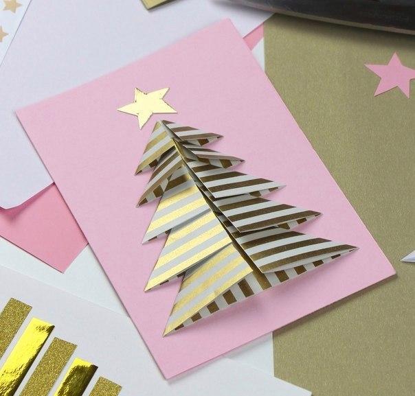 Weihnachtskarten Selbst Basteln  Anleitung  Dekoking