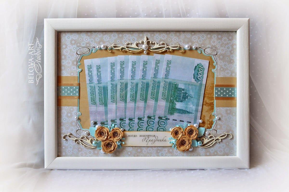 Ausgefallene Geldgeschenke Zur Hochzeit Selber Basteln