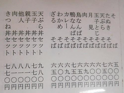 chikaramochi3