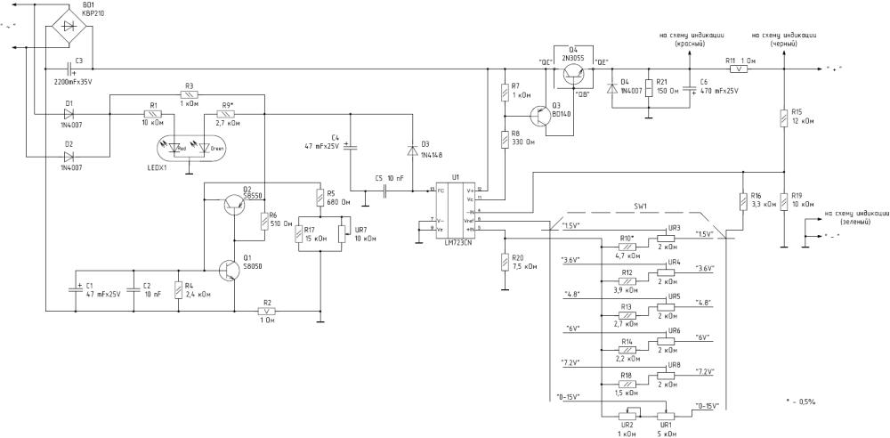 medium resolution of 1960 8hp kohler engine wiring harness diagram