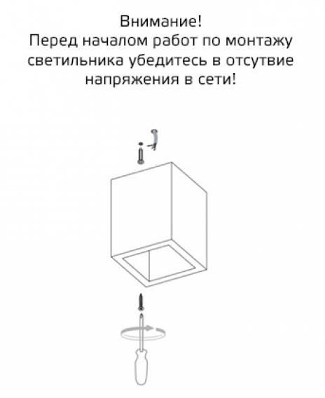 ustanovka nakladnie gipsovie potolochnie svetilniki PS-001