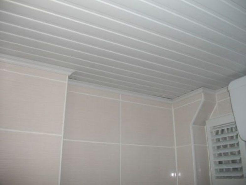pvc tavan kaplama banyo