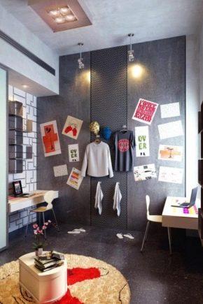 дизайн маленькой комнаты для парня 1