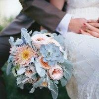 Приказна сватба в планината...