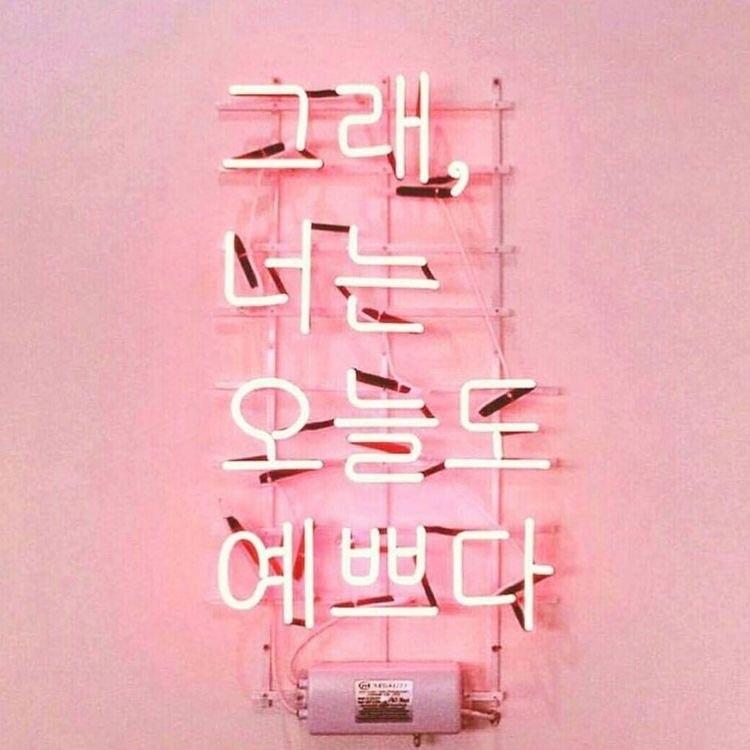 20 Dekorasi Kamar Sederhana Ala Millenial Pink