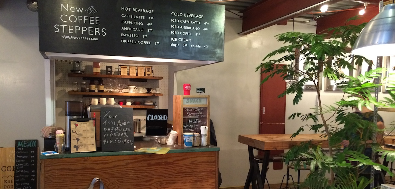 Desain Interior Cafe Kecil 8