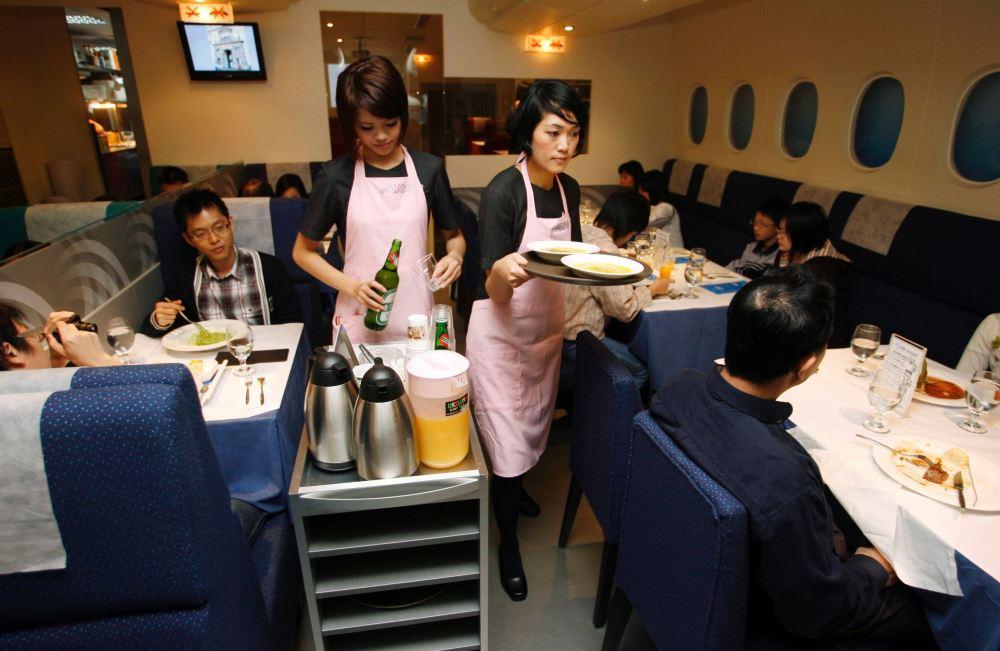 Rumah Makan A380
