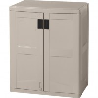 Suncast Base Storage Cabinet - Storage Designs