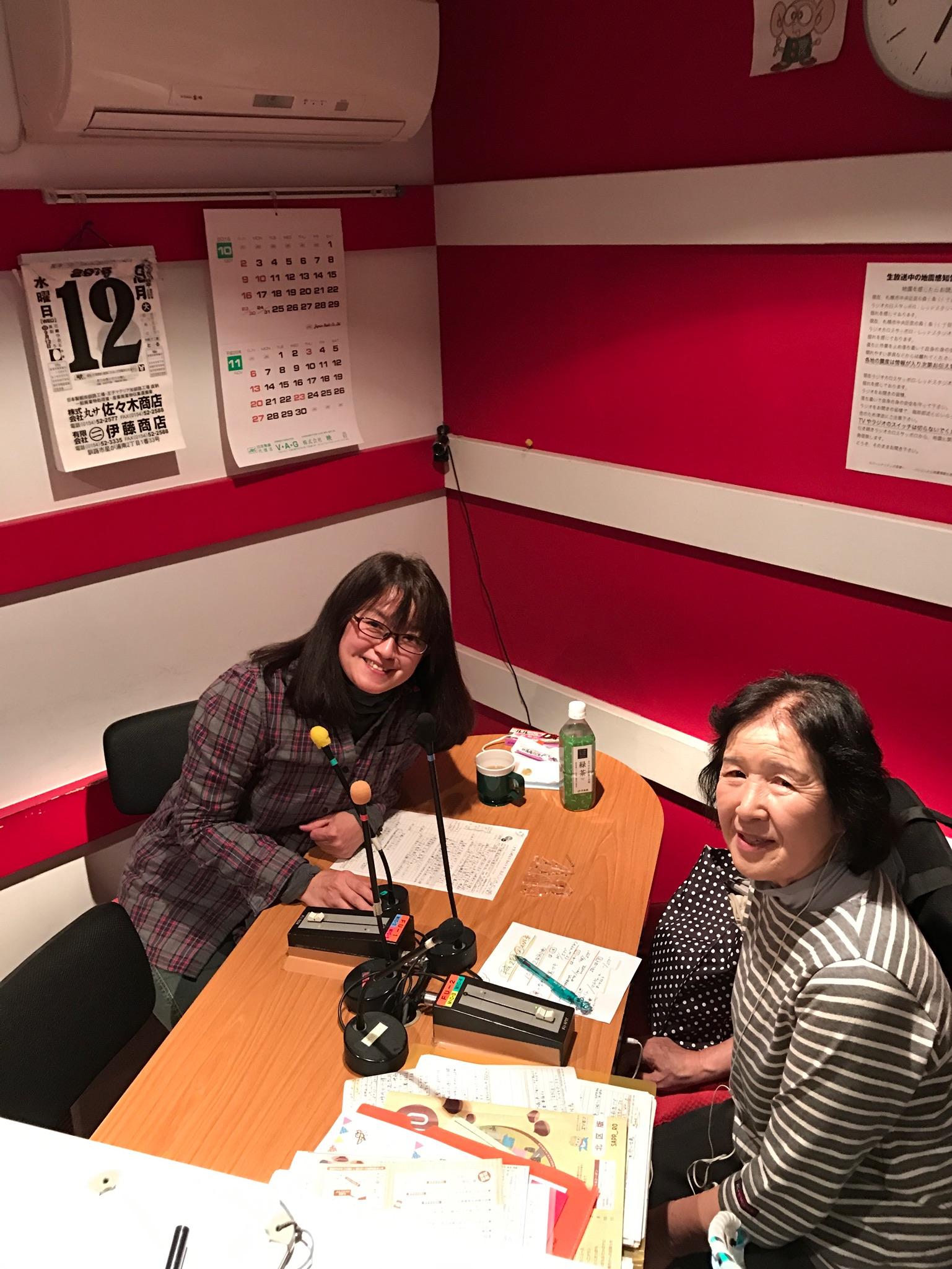 「ラジオカロスサッポロ78.1「介護と福祉のふれ愛ステーション」にゲストトーク出演!」のアイキャッチ画像