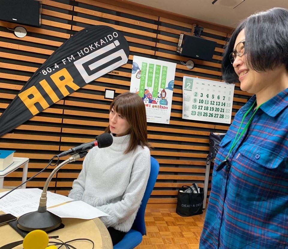 「FM北海道 EPOCA 出演」のアイキャッチ画像