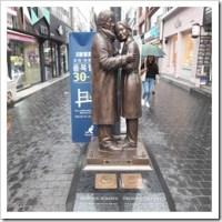 Chuncheon et Sokcho, Corée du Sud– Comme à la maison