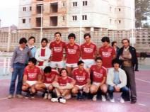 Santander 1981-82 Teka