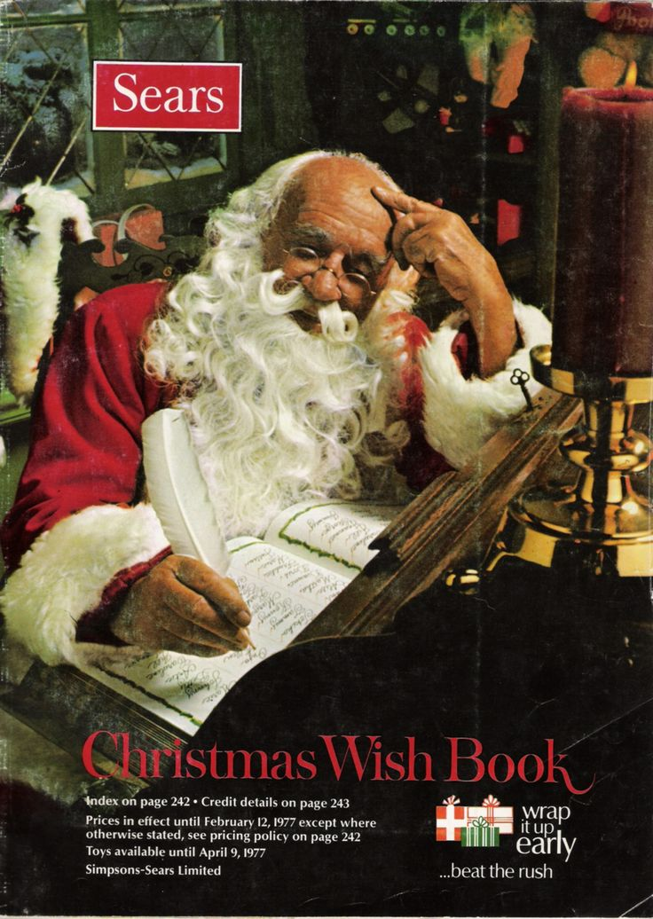 Sears-Christmas-Wish-Book