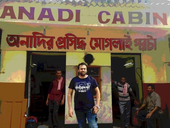 Anadi's Cabin