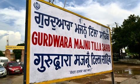376_so-delhi-gurudwara-majnu-ka-tila02-1347084376